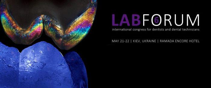 LABFORUM 6: Міжнародний конгрес стоматологів та зубних техніків